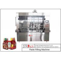 Buy PLC Control Stable Paste Filling Machine High Precision For High Viscosity at wholesale prices