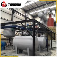China Used Lube Oil Re Refine to Yellow Base Oil Press Engine Oil Treatment Machine on sale