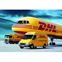 Quality Door To Door DHL Cargo To Send Brand Clothes Copy Clothes From Hongkong for sale