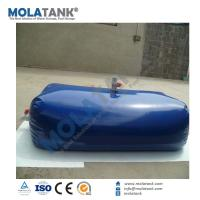 Quality Factory Supply Good Quality Customized Plastic Water Tank for sale