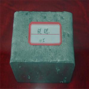 MgSr Magnesium Strontium Alloy Magnesium Rare Earth Alloy