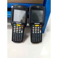 Quality For motorola scanner mc3190g complate symbol machine for sale
