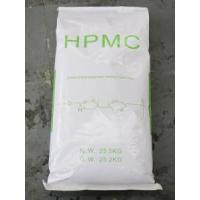 Quality Hydroxy Propyl Methyl Cellulose (MK40000S) for sale