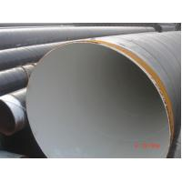Quality Welded Carbon Steel Pipes with 3PP coating for sale