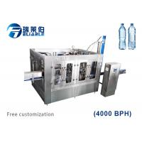 Buy cheap Washing Filling Sealing Drink Filling Machine / Beverage Filling Machine from wholesalers