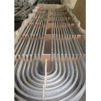 China Stainless Steel Tube,heat exchanger tube , ASME SA213 TP304 / 304L, ASTM A249 / for sale