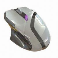 Buy cheap USB Laser Mouse with 1600DPI Resolution from wholesalers