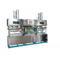 Quality Disposable Bagasse Paper Plate Making Machine With PLC 1100*800mm for sale