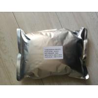 Quality CAS No 50-41-9 Anti Estrogen Steroids Clomiphene Citrate / Clomid For Breast Cancer for sale