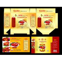 Quality Custom logo printed paper food box / fast food packaging for sale