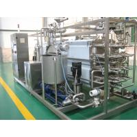 China milk steirlizer, tomato paste sterilization, orange juice tube sterilizer on sale