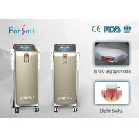 Quality led therapy IPLSHRElight3In1  FMS-1 ipl shr hair removal machine for sale