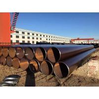 Quality Longitudinally Submerged Arc Welding Steel Pipe for Liquid Use for sale