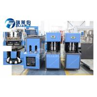 Quality Blue Small Plastic Bottle Making Machine , Energy Saving Blow Molding Equipment for sale