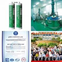 Buy cheap ZJ-225 General Use Neutral Silicone Sealant(China top brand) from wholesalers