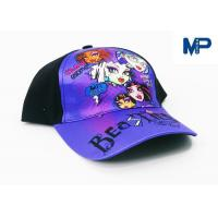 Quality Custom Made Child Personalized Baseball Caps With Embroidery Head Sewing Ear for sale