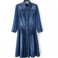 Buy cheap Women's denim skirts with wholesale price and high quality ,OEM and stock from wholesalers