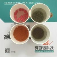 Quality 200-260 Kg/H Floating Fish Feed Pellet Making Machine Fish Feed Production Line for sale