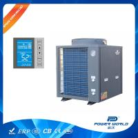 Quality High Temperature Air Source Heat Pump For Home Comfort With Air Conditioning And Space Heating for sale