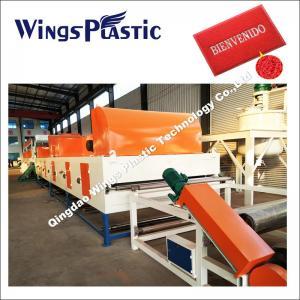 China The Production Line / Plastic Machine For PVC Vinyl Loop Mat Coil Mat on sale