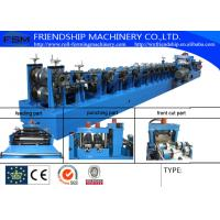 Quality Cold Rolled Or Galvanized C Z Purlin Roll Forming Machine With 15m/Min for sale