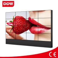 Quality 46 inch LCD video wall, indoor advertising tv for sale