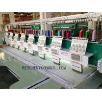 Buy cheap New Eight Head Flat Embroidery Machine/Multi-Head Computerized Flat Embroidery from wholesalers