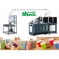 China Full Automatic Disposable Paper Cup Making Machine 380V 60HZ 12KW on sale