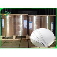 Quality Width 70×100cm Surface Smooth No Flash 300 350gsm Coated Duplex Board For Washing Powder Bag for sale