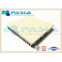 Limestone Aluminum Honeycomb Panel with Extreme Flat Surface for Outdoor Decoration