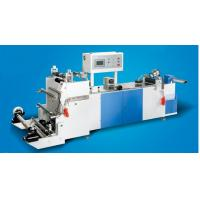 China WHZ-300 high speed center sealing machine/machinery seaming folding film material (such as PET, PVC. etc) into reel-shap on sale