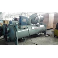 Quality 1500TR Centrifugal water Chiller R134a gas for sale