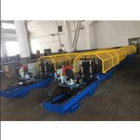 China 0-15 M / Min Roll Forming Equipment For Make Drywall , Metal Forming Machines on sale
