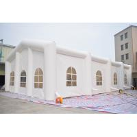 China White Color 6m High Inflatable Tent,  Inflatable Wedding Tent on sale