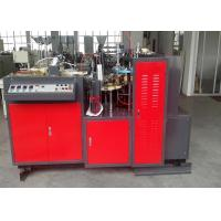 Buy Paper Cup Shaper Equipment  Paper Cup Making Machine 3OZ - 12OZ Single PE Coated at wholesale prices