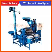China 250kg/h High efficient commercial sunflower seed castor soybean oil press on sale