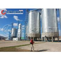 Quality Factory Price 1000ton Wheat Corn Grain Storage Steel Silo for Sale Poultry Chicken Feed Silo, Small Grain Silo For Sale for sale
