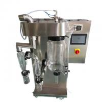 Buy cheap 2000ml/H Experiment 50ml Feed 2L Lab Spray Dryer from wholesalers