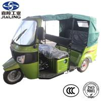 Quality 2015 hot sale China Jialing water cooling passenger tricycle for sale