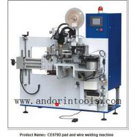 Buy cheap Automatic Circular Circular Saw blade brazing machine from wholesalers