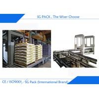 Quality Compound Fertilizer Automatic Packing Machine 20 - 50 Kg Woven Bag Auto Packing Sealing for sale