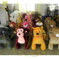 China Hansel 2016 high quality Happy Ride Toy Animal Ride Hot In Shopping Mall Stuffed Animal Ride On Toy on sale