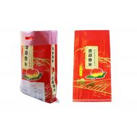 Quality Industrial Woven Sand Bags And Sacks , Red Color PP Woven Bags With PE Inner Line for sale