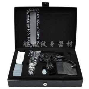 Quality Permanent Makeup Tattoo Gun eyebrow tattoo Machine Dragon tattoo machine set Make Up Kit for sale