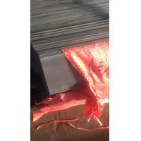 Quality JIS SUS440A high carbon stainless steel plates, sheets, thickness 1.0mm/1.2/1.5/2.0/2.5/3.0 for sale