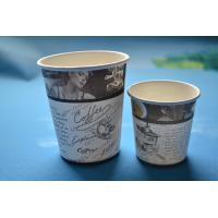 Quality Eco - Friendly Recyclable Vending Paper Cups For Beverage / Coffee / Ice Cream for sale