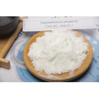 China Oral Anabolic Anadrol 50 Oxymetholone / Muscle Building Powder 99% Purity on sale