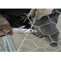Quality Hot Dipped Rock Baskets Wire Mesh Low Carbon Iron Wire ISO9001 Approved for sale