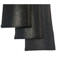 Buy cheap Denim Spandex fabric from wholesalers