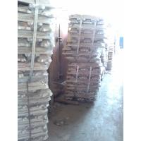 Quality Al 99.7% from China for sale
